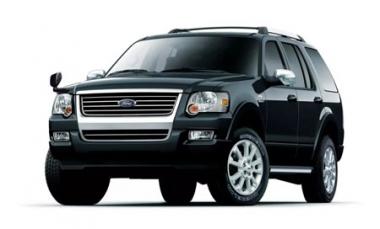 Коврики EVA Ford Explorer V 2010 - 2015