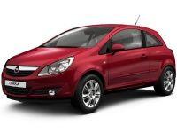 Коврики Eva Opel Corsa D 2006 - 2014 (купе)