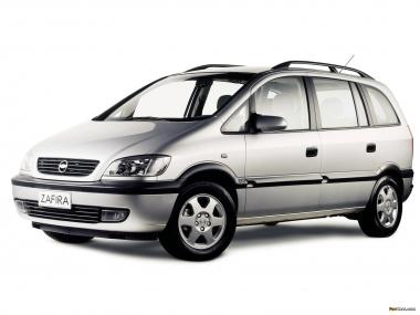 Коврики Eva Opel Zafira C 2012 - наст. время