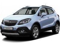 Коврики Eva Opel Mokka 2012 - наст. время