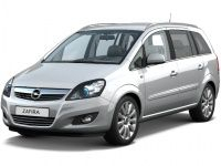 Коврики Eva Opel Zafira А 1999 - 2005