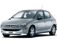 Коврики Eva Peugeot 206 1998 - наст. время