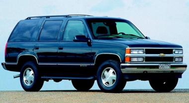 Коврики Eva Chevrolet Tahoe I 1995 - 1999