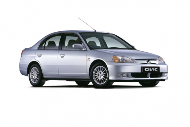 Коврики Eva Honda Civic VII (седан) 2001 - 2006