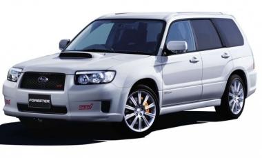 Коврики Eva Subaru Forester II 2002 - 2008