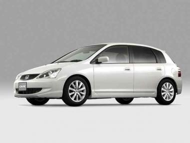 Коврики Eva Honda Civic VII (EU) 2000-2005 хэтчбек , передн. привод, правый руль