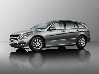 Коврики EVA Mercedes R - класс W251 long 7 мест 2012 - 2017